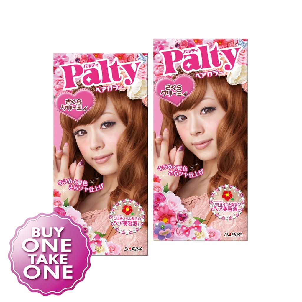 Palty Liquid Hair Color Treatment Bleachnatural Brown 2pcs