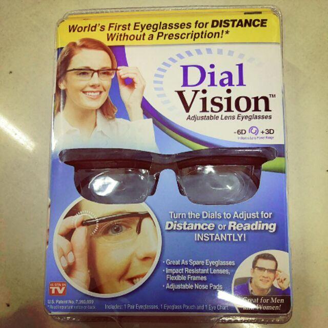 ee035045a9 Dial Vision Adjustable Lens Eyeglasses