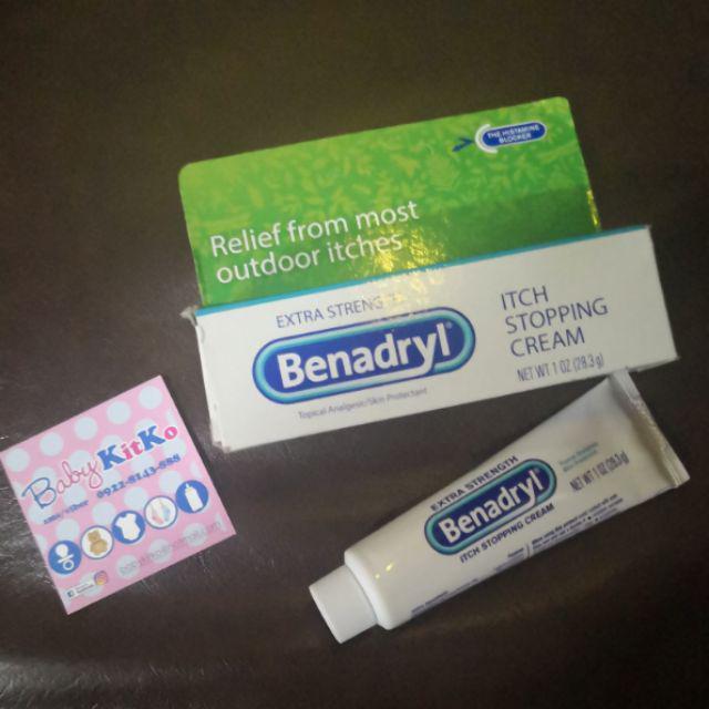Benadryl® Extra Strength Anti Itch Cream | Shopee Philippines