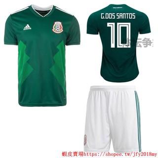 ca530801dcc 2018 World Cup Mexico National Team NO.10 G.Dos Santos Home kit away kit Football  Jersey shirts