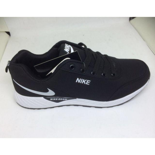 a257ab6882de Nike SB DuNK Low