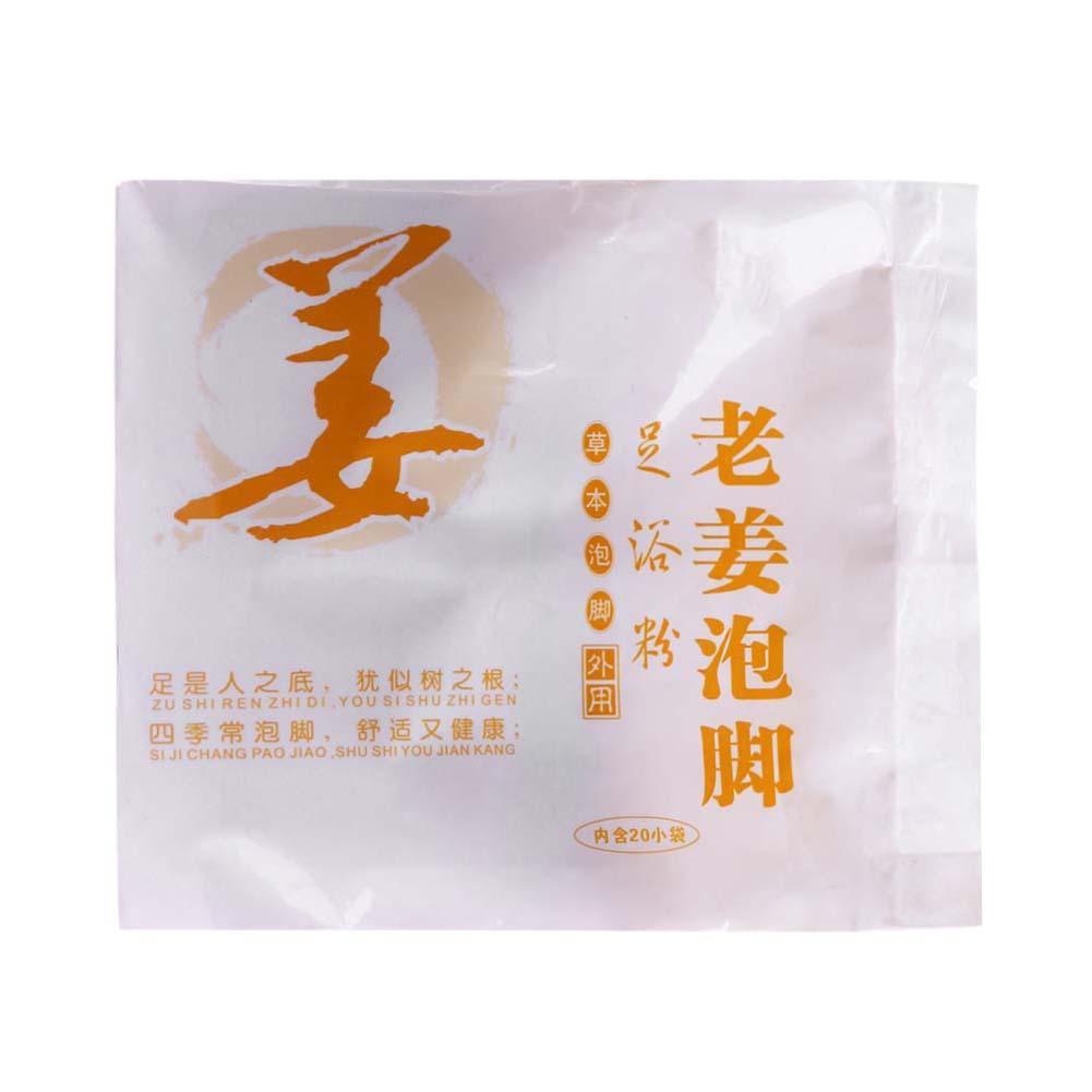 Ginger Powder Foot Bath Traditional Medicine Dehumidification Foot Care