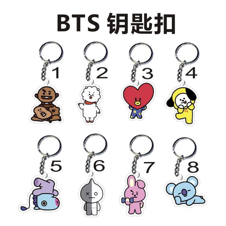 BTS Bulletproof Youth League Pendant Keychain | Shopee