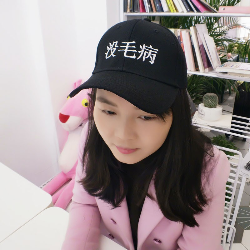 3265c1d87c73ff Korean hat female spring and summer baseball cap | Shopee Philippines