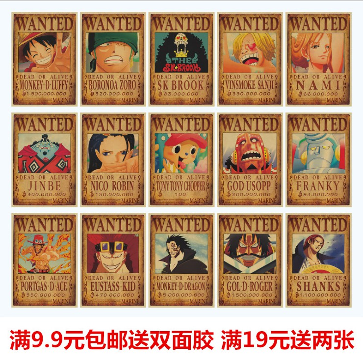 One Piece 15 Billion Wanted Reward Order Poster Road Flying