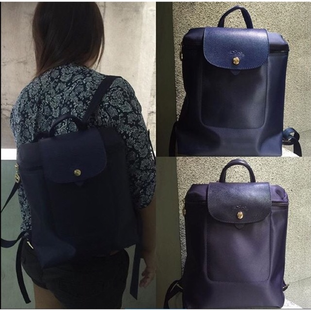 d032d4971fdb Lc Le Pliage Neo Backpack