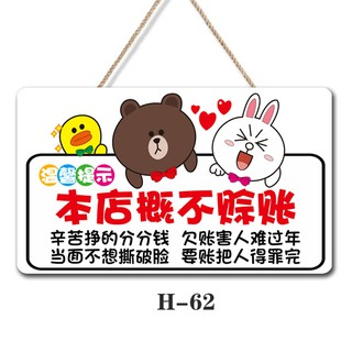 Qq 2 Pack Room Custom Shop Number Hanging Class Do Not To The Tip Hotel 2 Qq 2 Shopee Philippines