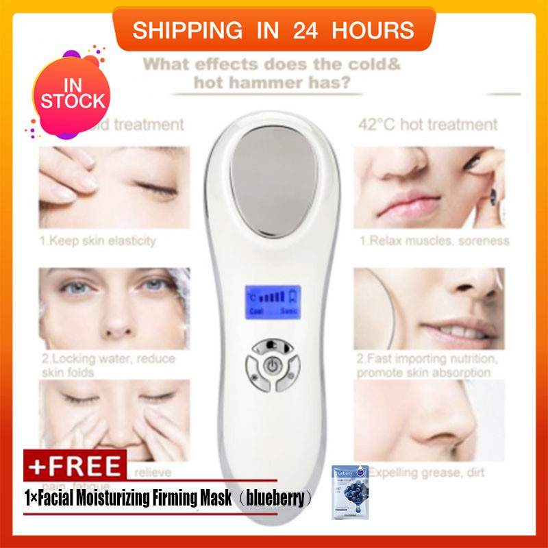 Blue-ray Beauty Machine Cold Hammer Cryotherapy Ice Healing Facial Skin Lifting Tightening Shrink Pores Anti-aging Face Massage 100% Original Face Skin Care Tools