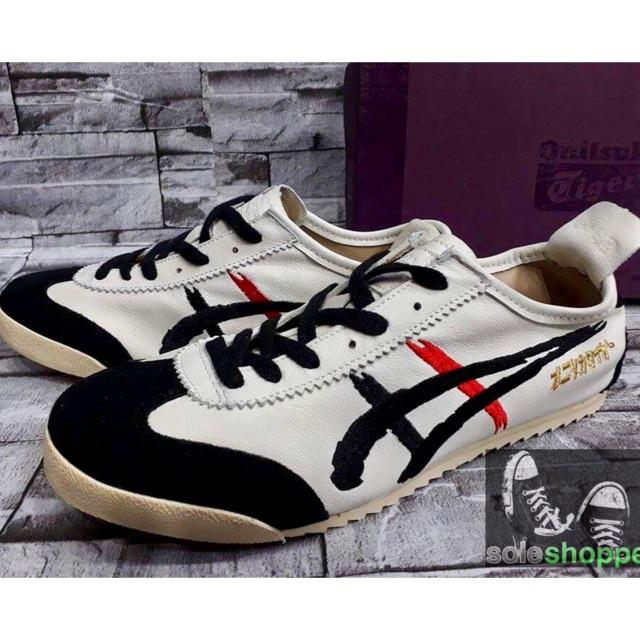 best sneakers 1c2f9 f33e6 Onitsuka Tiger Nippon Kabuki Villain (Men)