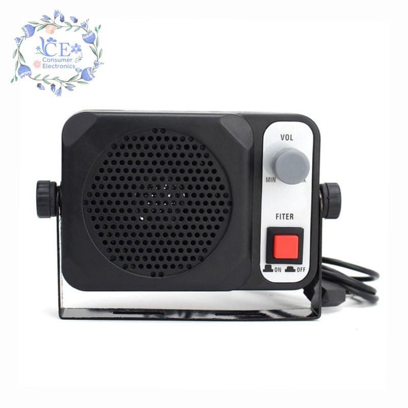 icom similar  CB ham communication external speaker