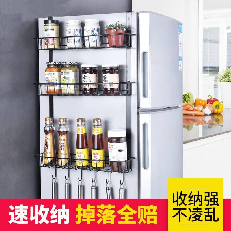 304 Stainless Steel Refrigerator Hanger Side Wall Hanging Kitchen Shelf Storage Shopee Philippines