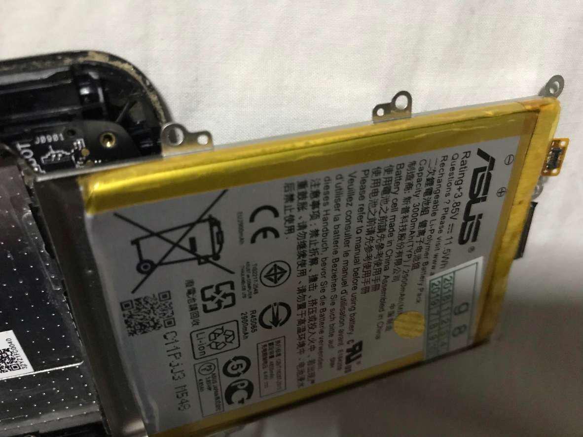 Harga Dan Spesifikasi Universal Backdoortutup Baterai For Asus Tiaria Precious Pearl P85494 Pendant Liontin Emas Mutiara Original Zenfone 2 Ze551ml Ze550ml C11p1424 Battery Shopee Laser 55 Inch