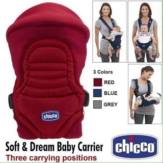 Preloved Chicco Soft And Dream Baby Carrier Shopee Philippines