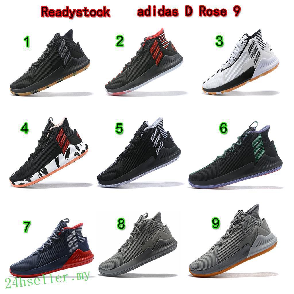 enfocar Espantar Islas del pacifico  Original 9colors】2019 new Adidas D Rose 9 Original Basketball ...