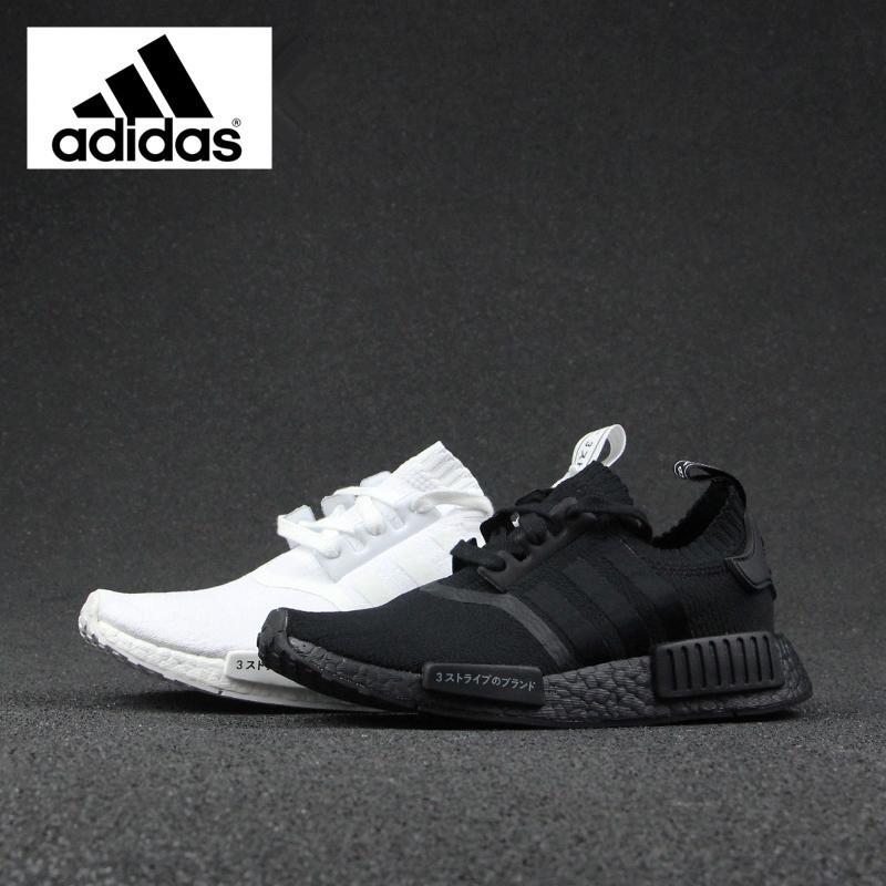 adidas nmd r1 prezzo
