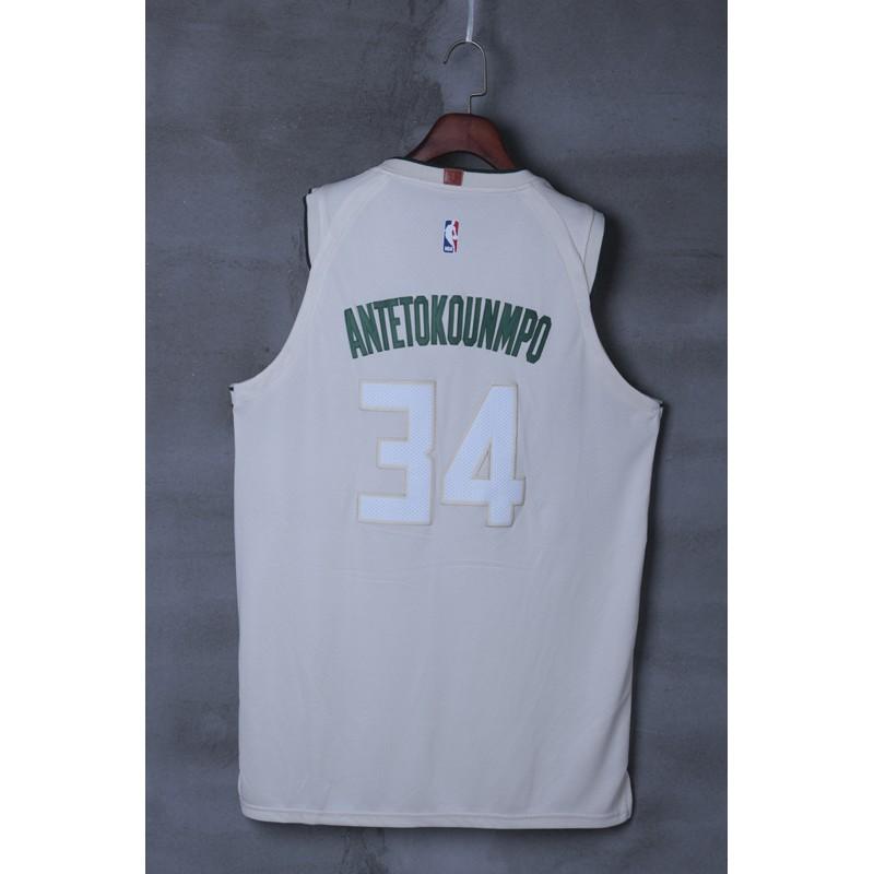 separation shoes 422a0 5d5cb yanbo Nike Giannis Antetokounmpo #34 Milwaukee Bucks NBA Jersey Classic