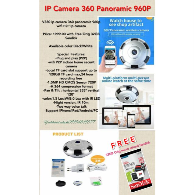 Panoramic 360 ip camera 960P