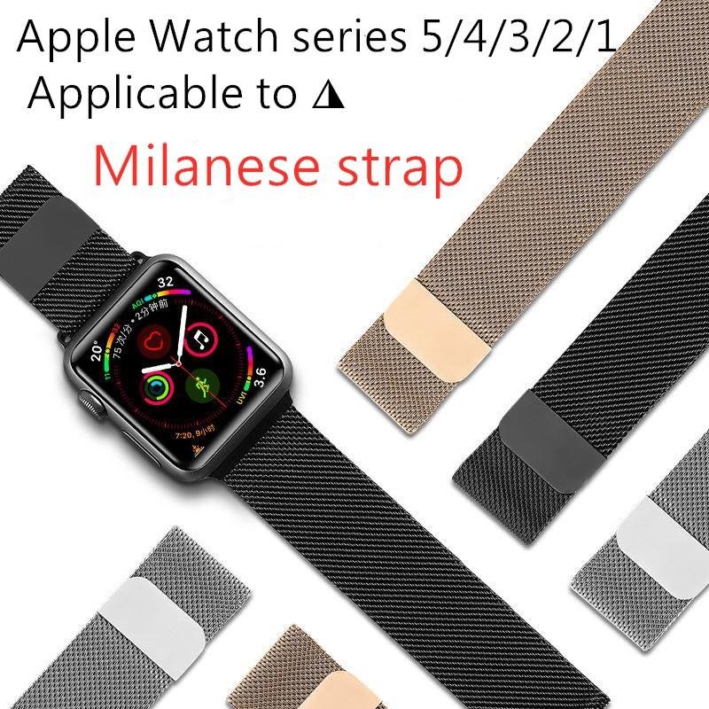 Apple Watch Strap Apple Watch Band Apple Watch Milanese Strap Apple Watch Metal Strap Suitable For Apple Watch Series 5 4 3 2 1 Shopee Philippines