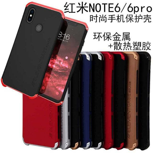 best sneakers ed048 8b9bc Redmi Note 7 6 5 4x 4 Note4 Element Case solace | Shopee Philippines