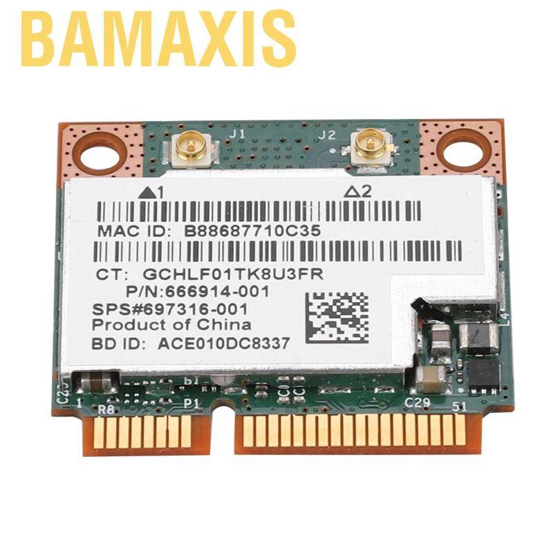 HP BCM943228HMB Dual Band 300M 2.4G//5G 802.11N Wireless BT4.0 For 820 840 850 G1