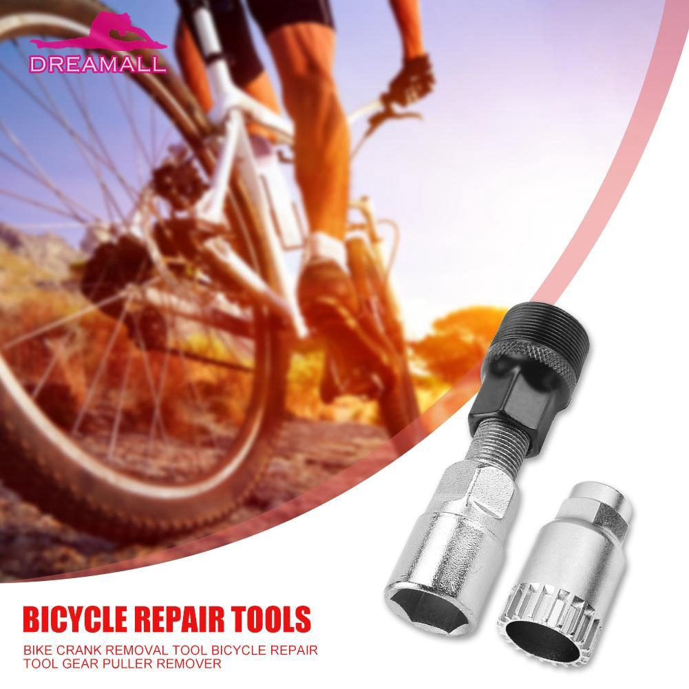 Mountain Bike Remover Extractor Pedal Bicycle Repair Tool Outdoor Wheel Puller