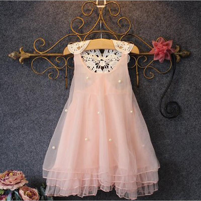 edea2f1838d3 Buy Babies   Kids Products Online