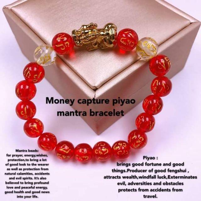 👏👏👏Money capture piyao mantra bracelet。 | Shopee Philippines