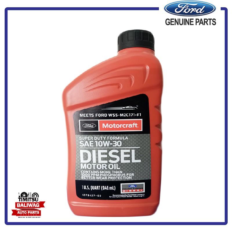 Car Engine Filter Oil Automotive Vehicle Ford Diesel Power Stroke Motorcraft New