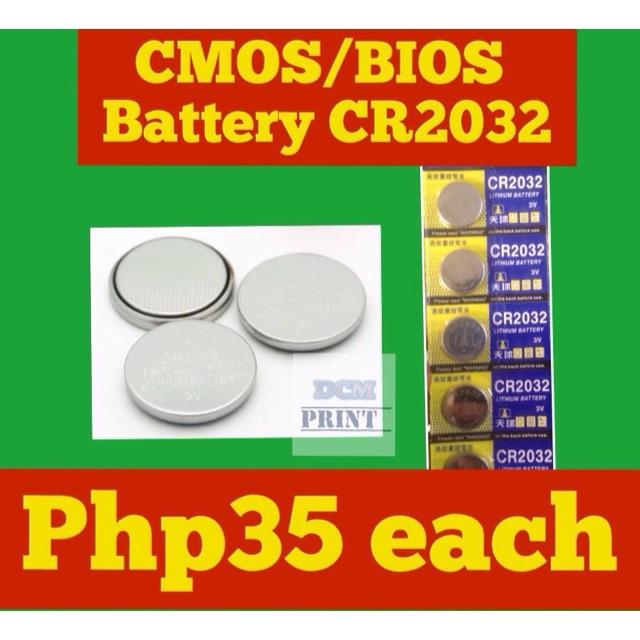 CMOS/BIOS Battery CR2032