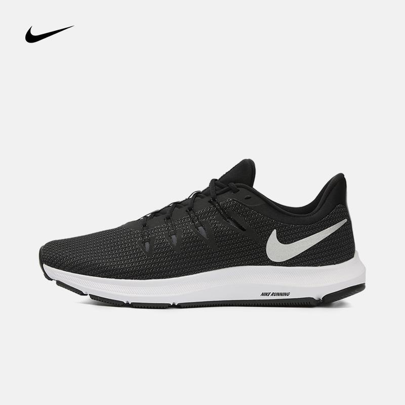 Lustre Pasado preposición  NIKE Nike 2019 new men NIKE QUEST running shoes AA7403-001 | Shopee  Philippines