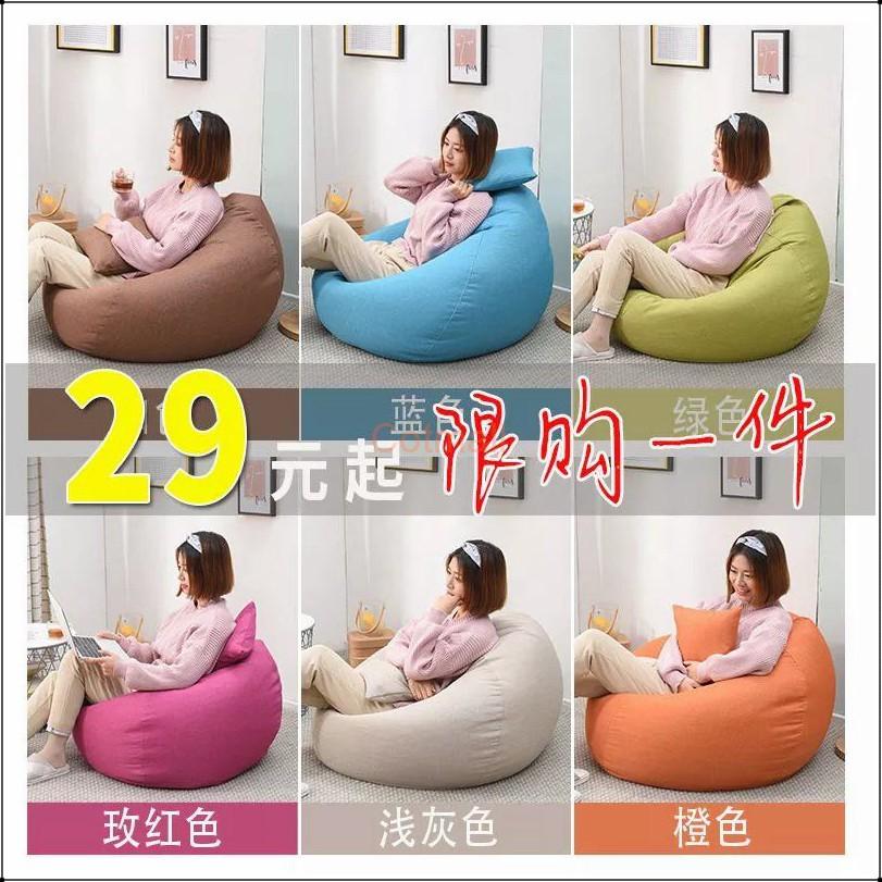 Beanbag Tatami Balcony Bedroom Lounge Chair Sofa Cute Girl Shopee Philippines