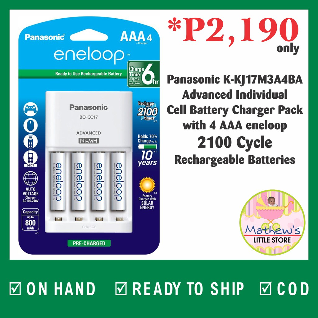 Panasonic K-KJ17M3A4BA Cell Battery Charger with eneloop AAA New 2100 Cycle Rechargeable Batteries 4 Pack