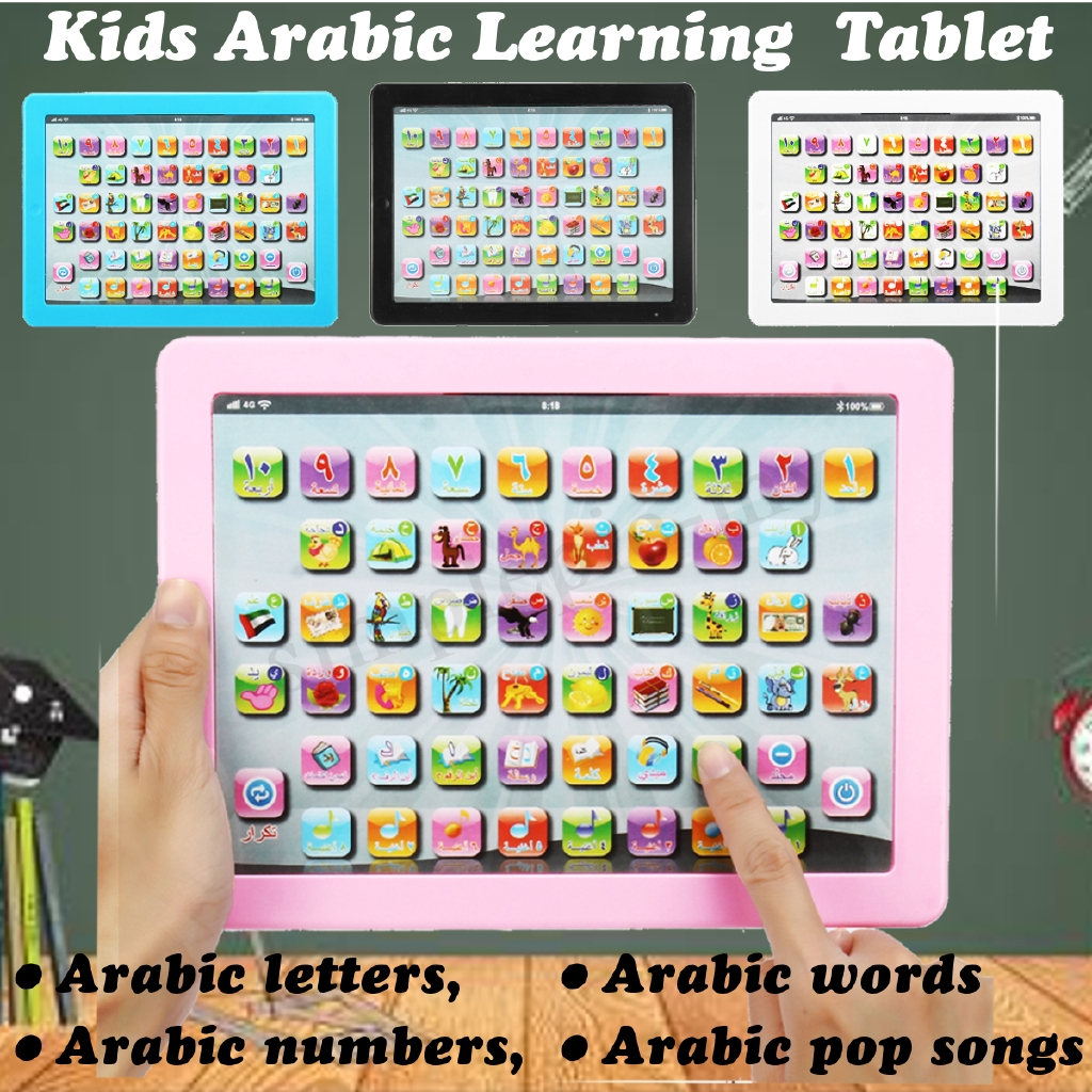 Kid Children Tablet Pad Learning Toy Arabic Reading