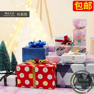 New Year Wedding Gift Box Wrapping Paper Birthday Gift Paper