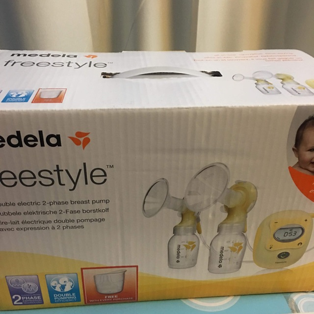 Medela Freestyle Breast Pump Shopee Philippines