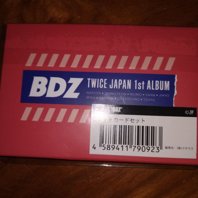 BDZ - Twice Japan 1st Arena tour PC