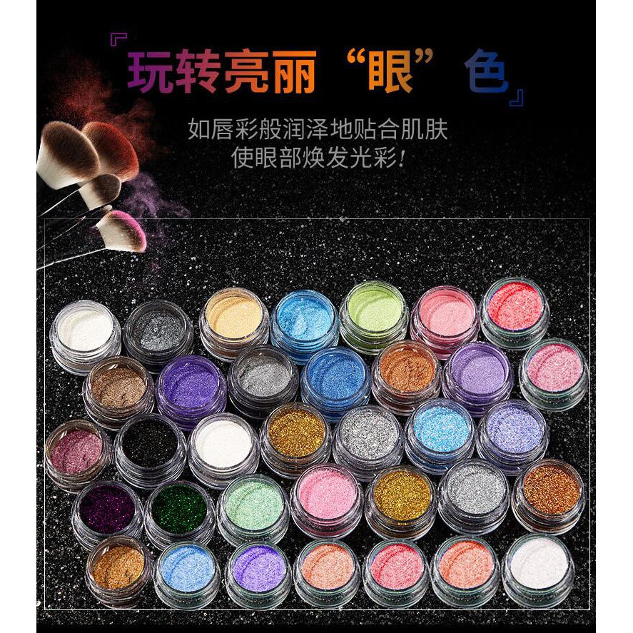 Green Objective Glitter Shimmer Pearl Loose Eyeshadow Powder Bright White Black Makeup Tool Gold Blue Purple