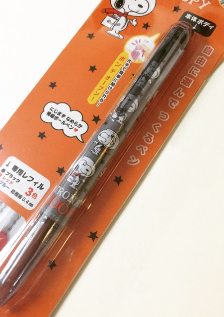 3-Way Pen Barrel with Refills Flower Peanuts Snoopy Pilot HI-TEC-C COLETO n