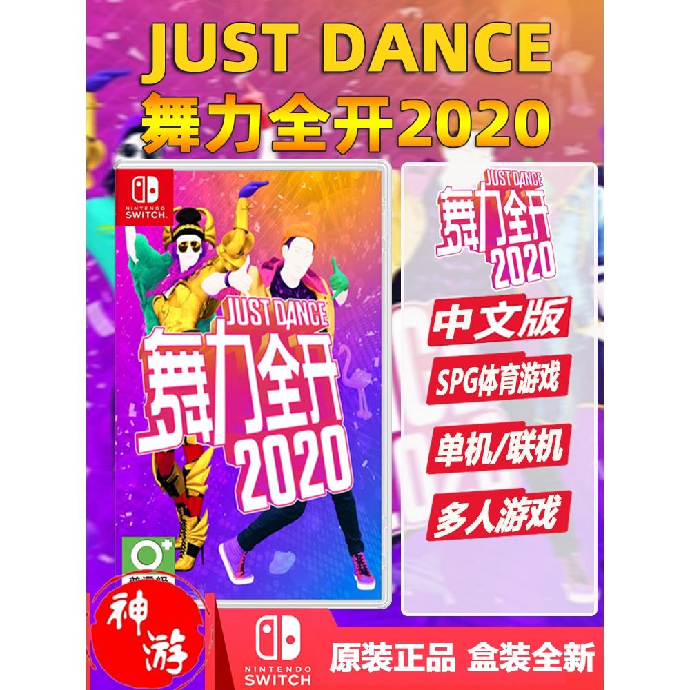 Just Dance Dimensional Logo Royal Youth T-Shirt