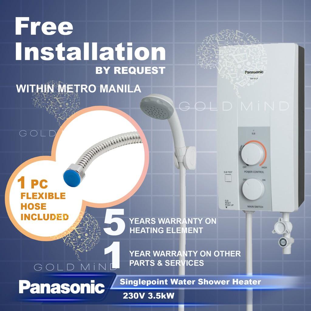 Panasonic Dh 3jl2p Shower Water Heater Single Point Shopee Philippines