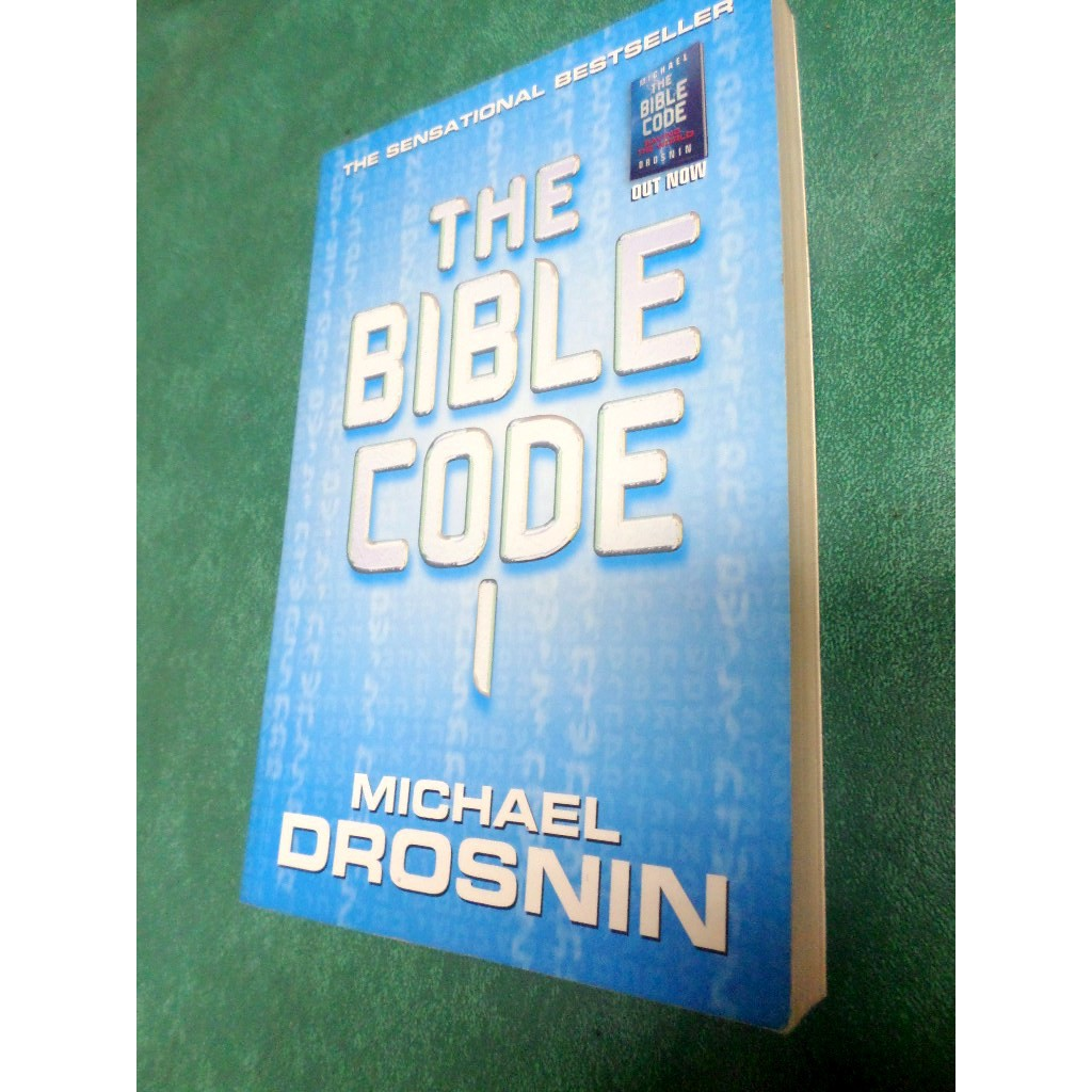 The Bible Code 1 by Michael Drosnin