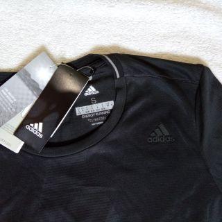 hot sale cheap sale sale Adidas Climacool Energy Running Tee