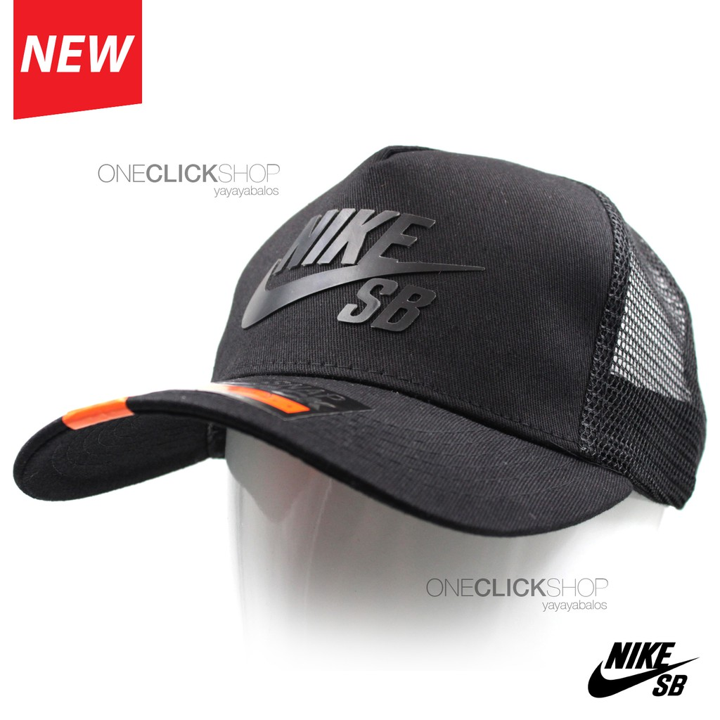 e2d64100 Nike SB Net Cap Truckers Cap Sports Vurve Bill Cap - Black | Shopee  Philippines