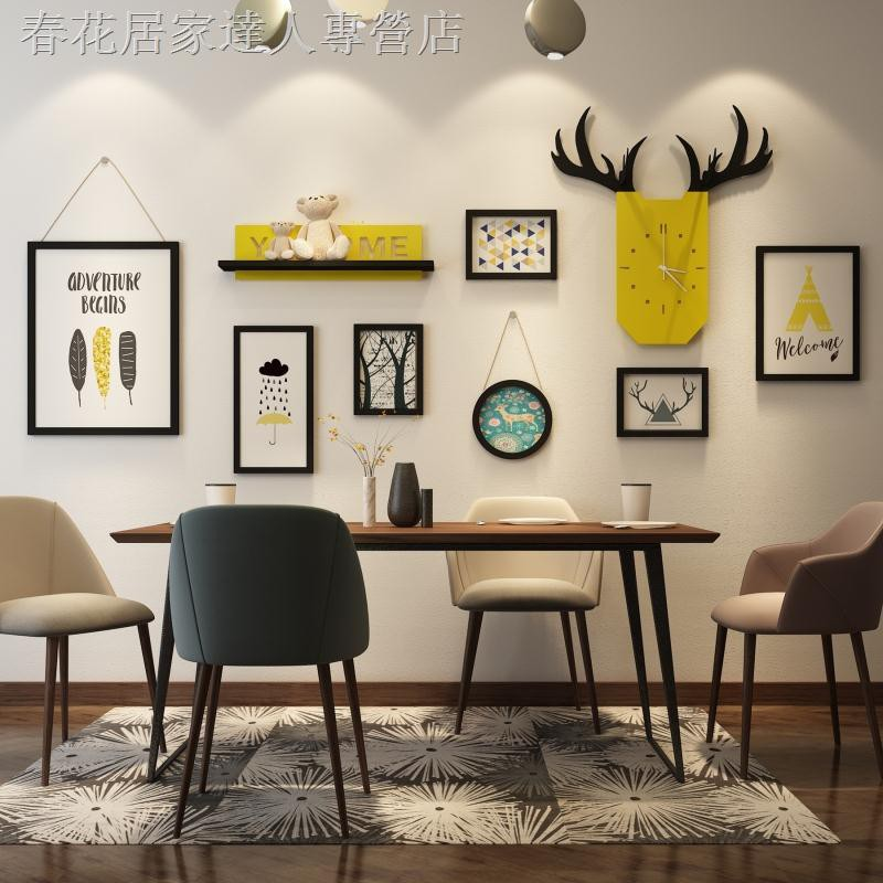 Nordic Simple Living Room Wall Decor Shopee Philippines