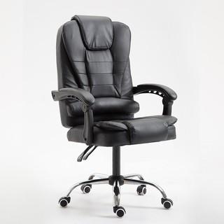 Boos High Back Executive Office Chair