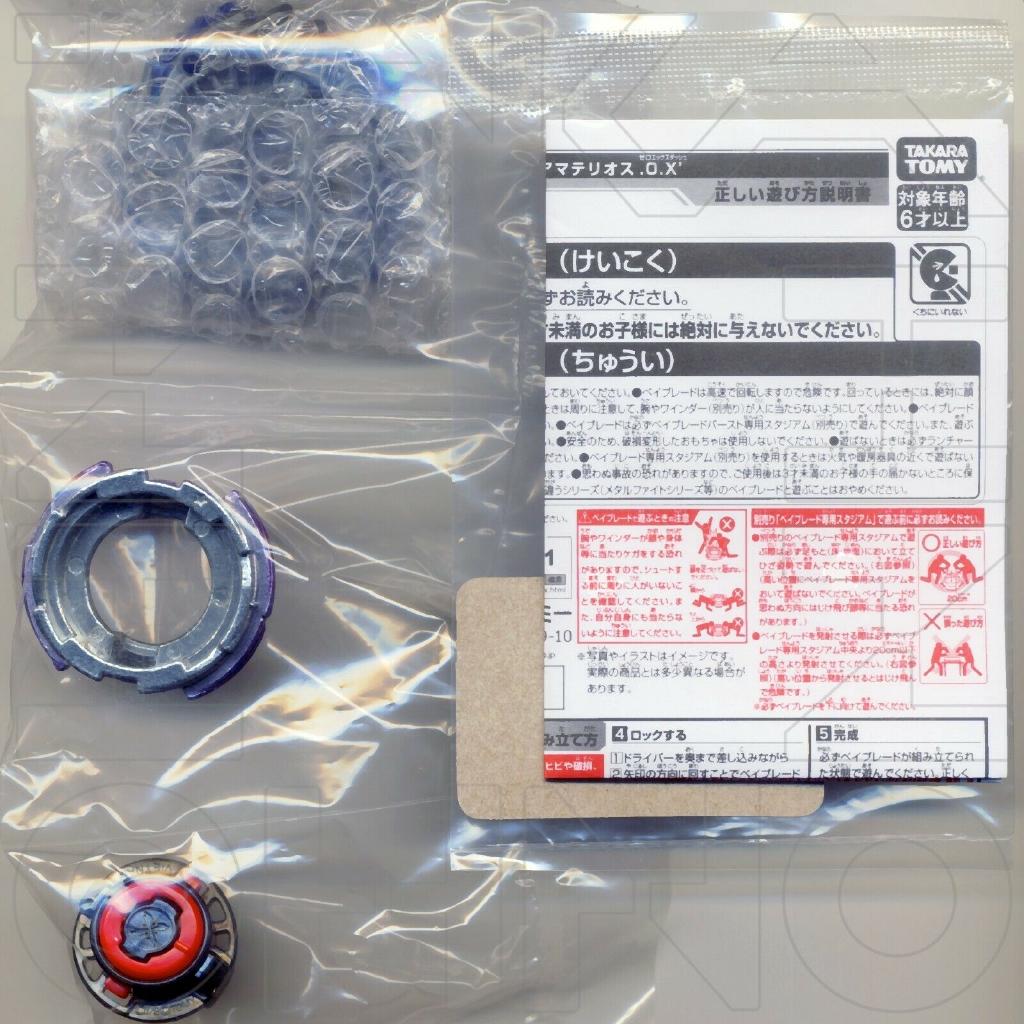 DARK BLUE x 1 64453 Windscreen 1 x 6 x 3 R132 LEGO