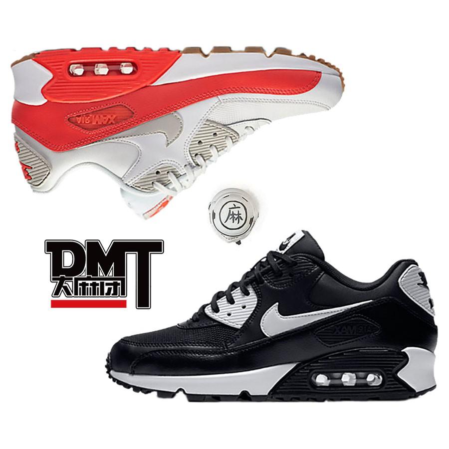 Nike Air Max 90 Essential Oreo Shoes 616730 023 113 | Shopee