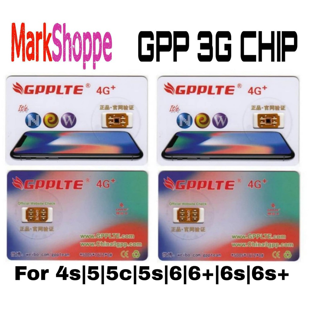 LATEST GPP 3G CHIP FOR iPhone 4s/ 5/ 5c/ 5s/ 6/ 6+/ 6s/ 6s+ (Working as of  Aug 2019 Onwards)