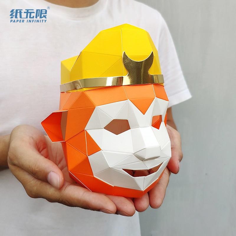 Fototapete Illustration of origami monkey • Pixers® - Wir leben, um zu  verändern | 800x800
