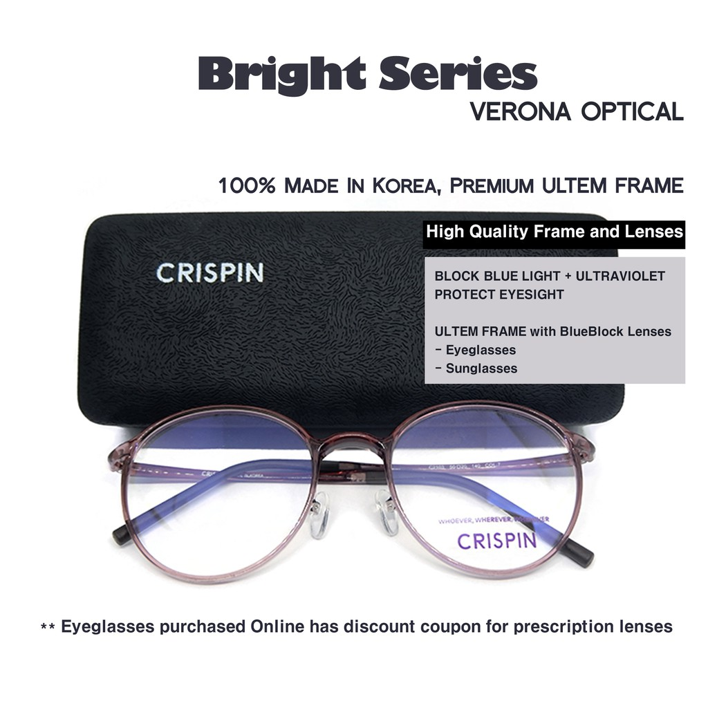 Verona Optical Bright Series BlueBlock Sunglasses (CS2104/S)